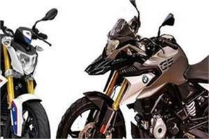 bs6 bmw g 310 r g 310 gs bookings open