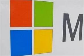 eclipse on chinese app ticktack and microsoft deal