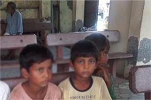 toxic alcohol children