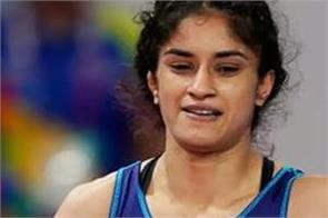 sports ministry  approved  vinesh phogat  team   practice  40 days hungary