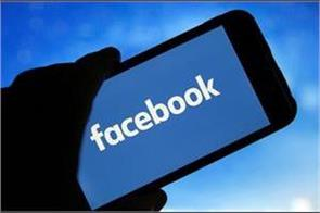 facebook shutting down this popular app
