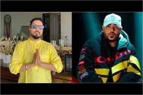 mika singh trolled badshah on fake views