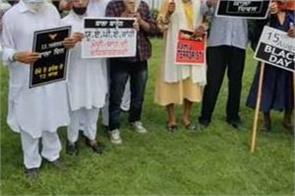 shiromani akali dal amritsar protest jalandhar