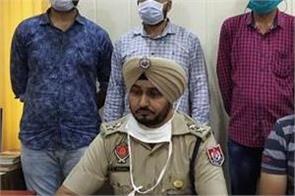cia staff seize 3 including 20 000 drug pills by jaito
