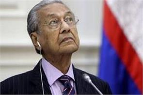 twitter users slam former malaysian pm over kashmir remark