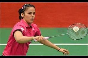 training started by saina nehwal