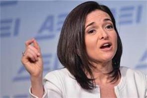 coo sandberg says facebook will junk trump posts for violations