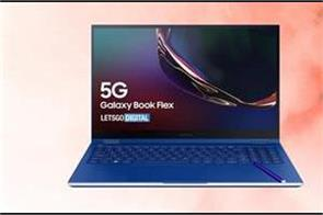 samsung will launch 5g laptop this year
