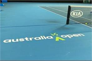 new south wales offers to host australian open