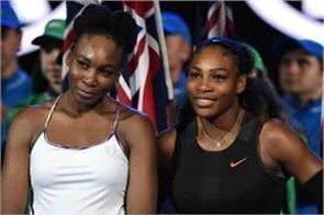 the match against serena will be very special  venus
