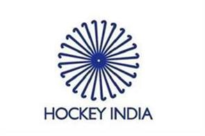 hockey india will help financially of member units to create website