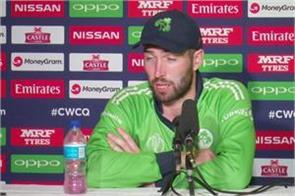 statement was made by the captain of ireland after winning a historic victory