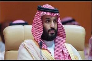 us lawsuit against saudi arabia  s successor