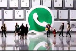 messenger room support in whatsapp