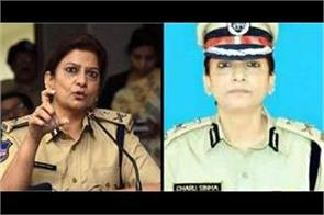 crpf appointed first female officer in kashmir