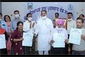 vijay inder singla teacher honors