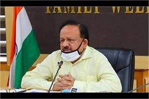 covid 19 vaccine is expected to arrive by early next year  harshvardhan