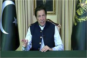 india  modi and rss     pak pm in un imran khan planted a heap of   lies