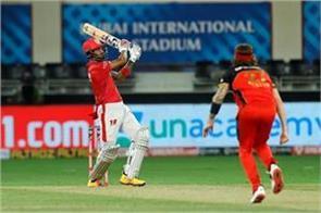 ipl 2020   kohli gave up 2 catches of rahul