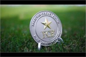 pcb seeks ecb  s help for zimbabwe series