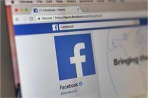 facebook   may be outside europe