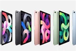 ipad air launched in five colors
