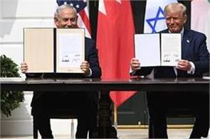trump  along with israel  has joined two countries in the uae