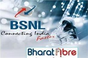 bsnl launches bharat fiber broadband plans starting at rs 449