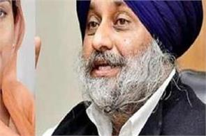 the badal couple had taken the resignation from punjab