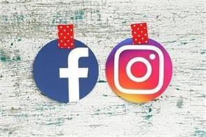 instagram account link to facebook instagram account