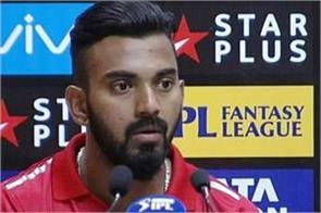 rahul speaks on defeat    we got stuck in what we planned