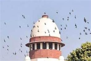 supreme court landmark decision daughter in law husband home