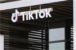 after ban tiktok gave a bonus up to millions of rupees indian workers