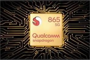 apple a14 bionic chip iphone loses out to qualcomms snapdragon 865