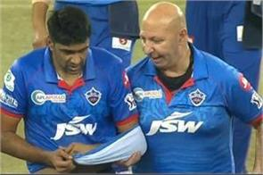 kxip vs dc  ravichandran ashwin injured  screams off the field