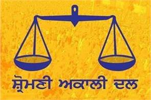 akali dal alliance