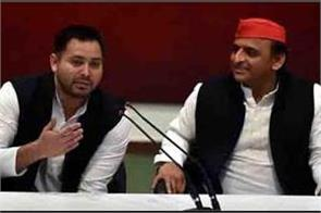 samajwadi party won t contest bihar assembly polls  will support rjd