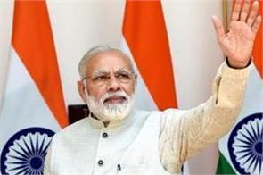 prime minister narendra modi  s birthday today