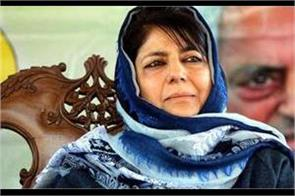 supreme court hearing on mehbooba mufti  s release today