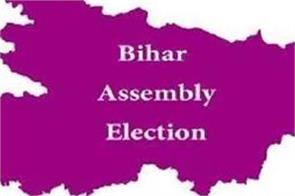 bihar assembly elections will be unique