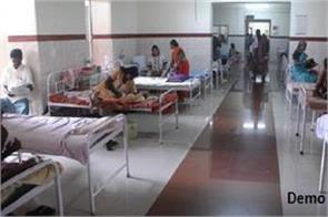 treatment in government hospitals punjab
