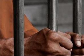 nabha jail  nigerian