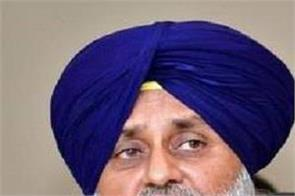 scholarship scam congress high command sukhbir singh badal