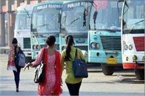punjab chandigarh bus service