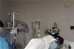 australian doctors  corona therapy