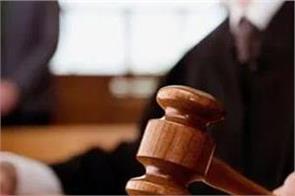 husband wife gang rape conviction life imprisonment