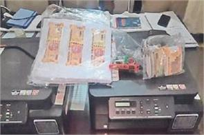 2 men arrested with fake currency