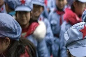 smart uniforms china students