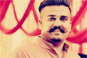 akali leader murder case