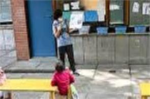 italy reopen schools